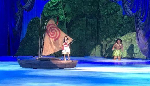 ディズニーオンアイス2020|Disney on Ice 2020