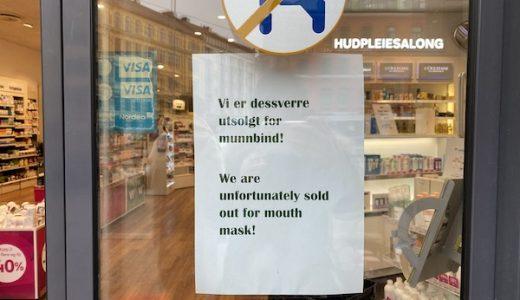 【新型コロナ】ノルウェーで感染者が急増(3月10日更新)