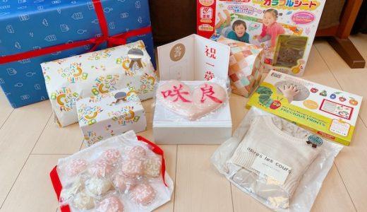 【1歳の誕生日】用意したもの&プレゼント