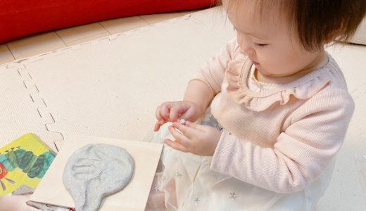 【1歳の誕生日】手形アートで思い出つくり