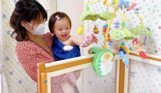 1歳過ぎて慌てて打った予防接種