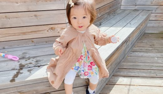 《1歳〜1歳3ヶ月》娘の成長【1歳児のことば・行動】