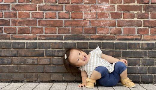 《DAY1》思い通りにはいかない、1歳2ヶ月娘との旅行